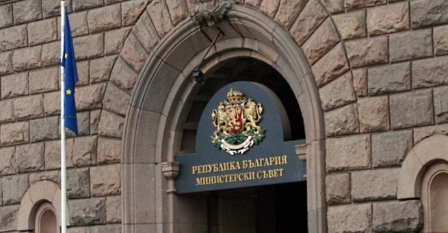 Борисов поиска оставки, министрите декларираха готовност да ги подадат